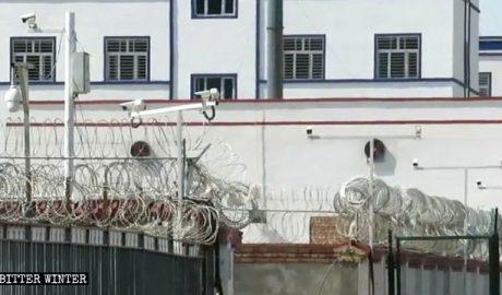 新疆哈密市一处教育转化营外景