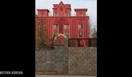 蒙恩堂三自教会大门被封死