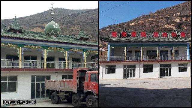 贤太清真寺宗教标志被红色标语取代