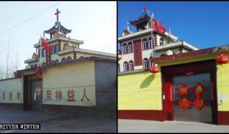 2月3日河西村三自教堂十字架被拆除