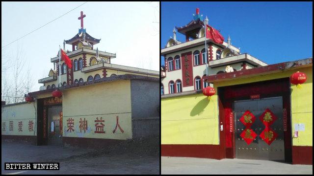 中共持续强拆多地三自教堂十字架 武汉肺炎期间亦拆不停