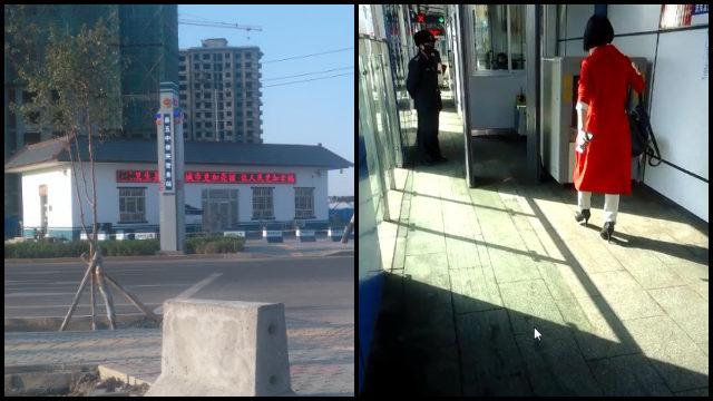 新疆警务人员随时盘查关押维族人    警察揭转化营如何防泄密