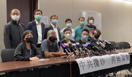 香港民主派立法会议员及民间团体5月22日召开联合记者会,批评中国人大审议港版中国国家安全法,香港形同一国一制。