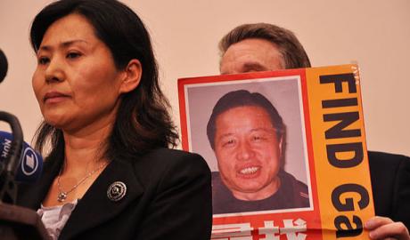 耿和赴美后,在2011年1月记者会上呼吁寻找下落不明的高智晟。
