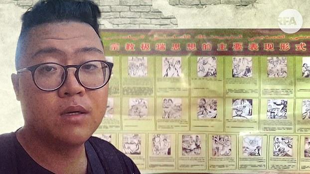 专访探访新疆的台湾人:我看见的美丽与哀愁