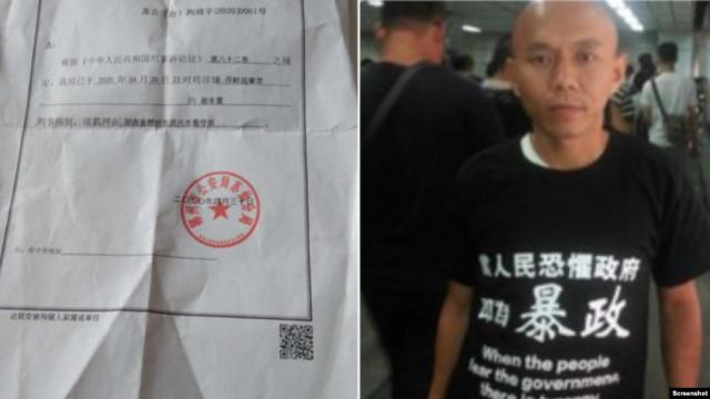 中国湖南人权活动人士谢文飞遭刑事拘留