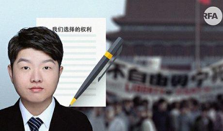 中国留学生发起联署 吁延续六四精神