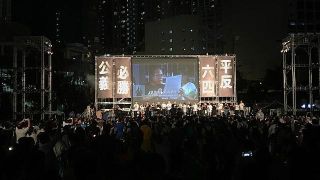 澳港两地六四纪念集会31年来首次无法举行