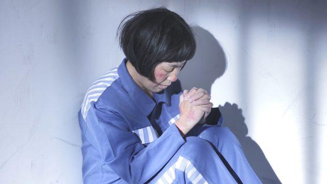 基督徒在监狱中偷着祷告