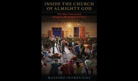 《走进全能神教会——中国受迫害最严重的宗教团体》书籍封面