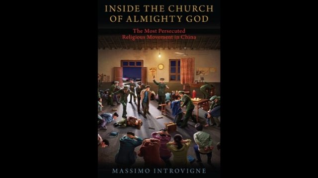 《走进全能神教会》:一本讲述事实真相的新书