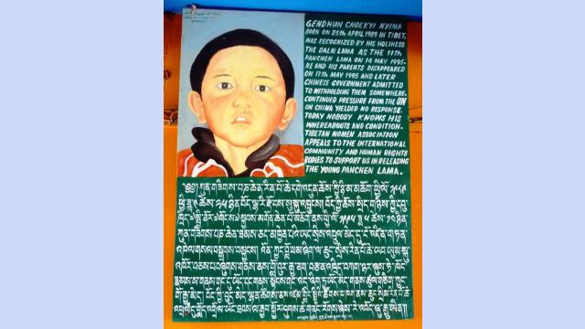 美国会暨行政当局中国委员会两主席呼吁中国无条件释放第11世班禅喇嘛