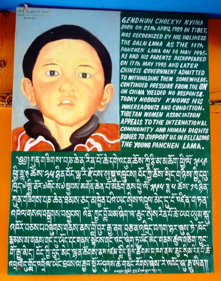 提到第十一世班禅喇嘛失踪的牌子