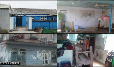 吉林省多处家庭教会聚会点被取缔