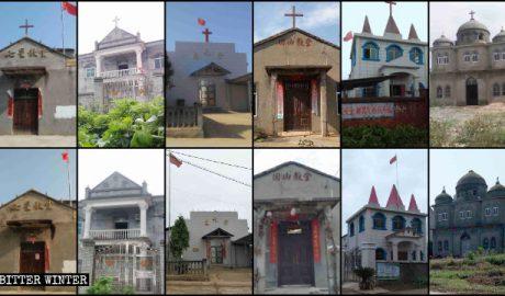 2020年4月至6月,都昌县多处三自聚会所十字架被拆