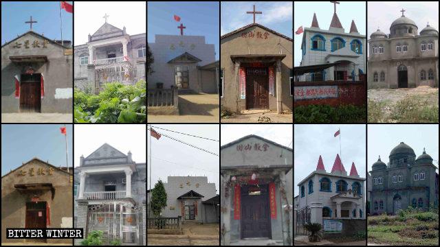 江西一县再拆26处教堂十字架    村民:习近平借疫情取缔宗教