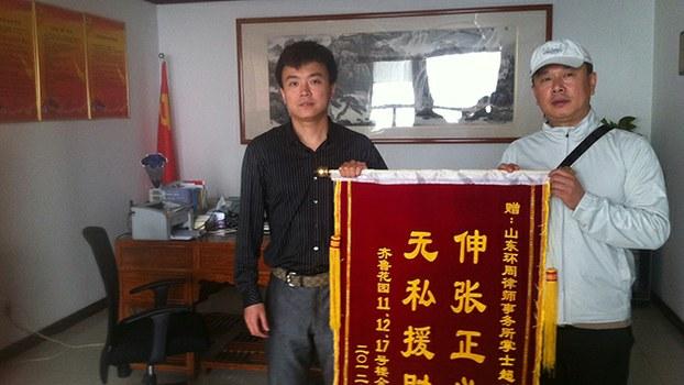 """中国维权律师是怎么成为""""通缉犯""""的?"""