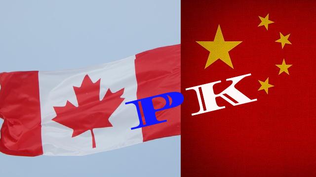 加拿大与中国