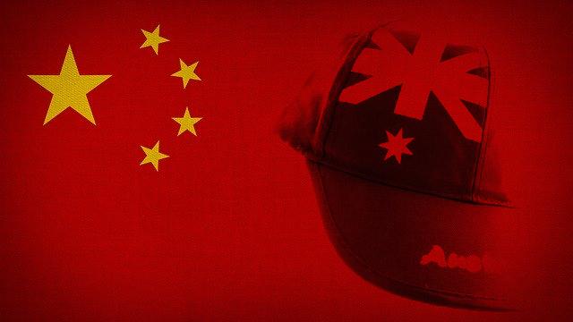 澳大利亚一名议员接受中国资助 其住宅和办公室被搜查