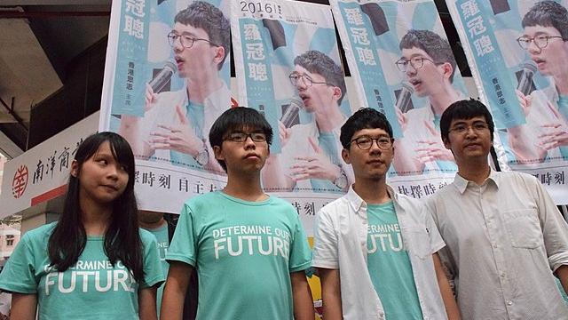 黄之锋、罗冠聪和周庭退出香港众志 以个人身份继续抗争