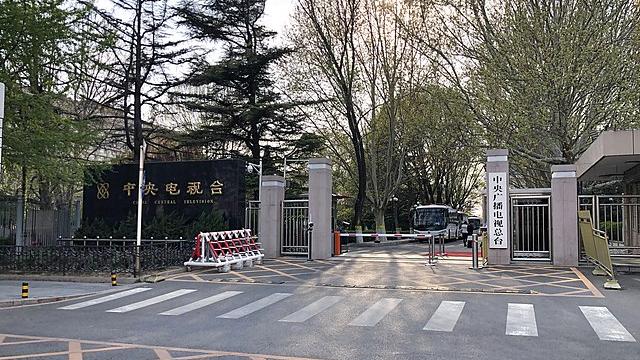 """再有中国官媒被列""""外国使团""""  美中媒体战炮声隆隆"""