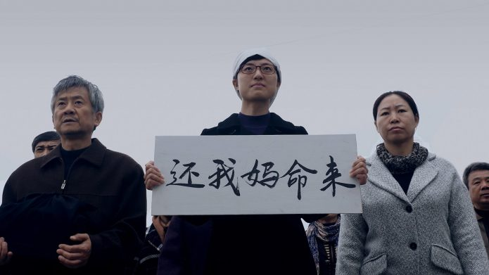 基督徒梁俊清不堪中共长期刑讯逼供被逼自杀案例