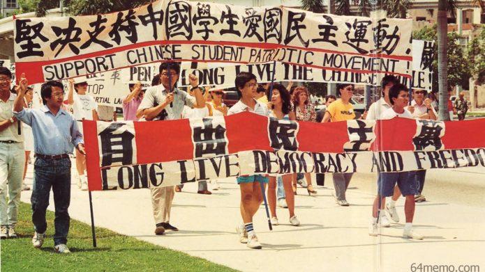 香港六四纪念馆扣连反送中运动 不同世代谈悼念六四