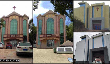 上饶市两处三自教堂十字架被拆除