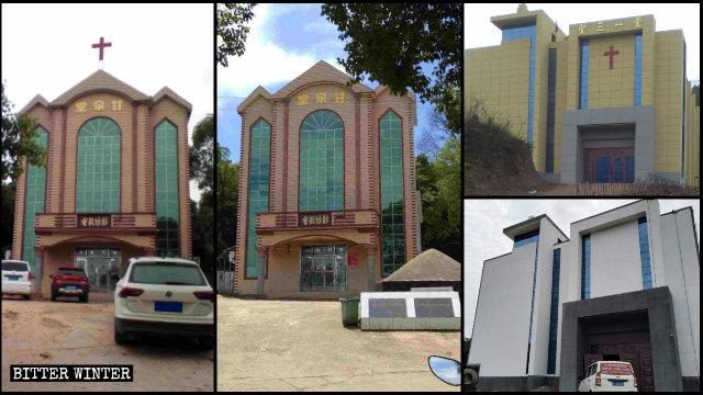 江西上饶猛打基督教    强拆取缔400处官方、家庭教会聚会点