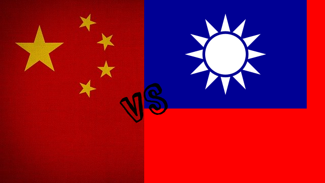 中国与台湾