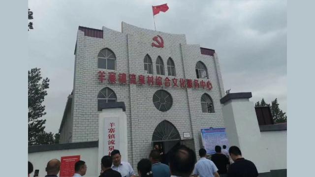 取缔教会拆十字架江苏教堂变成文化中心