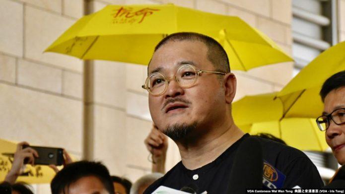 秋后算账,香港两名民主派学者被大学解除教职