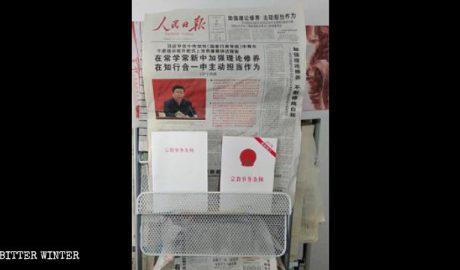 浙江省诸暨市一处官方教堂里摆放着《人民日报》