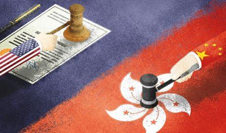 美国国会通过《香港自治法》