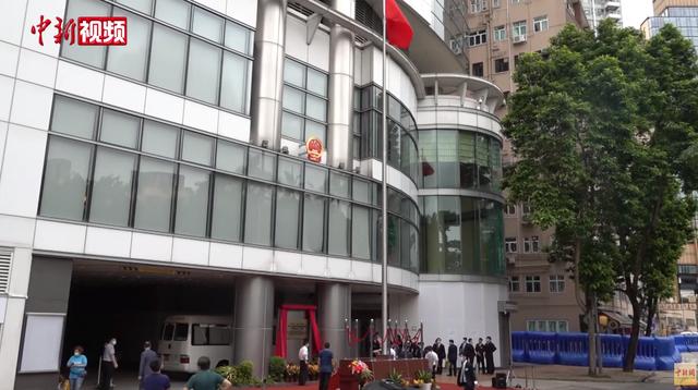 香港国安处或设热线 鼓励港人揭发检举