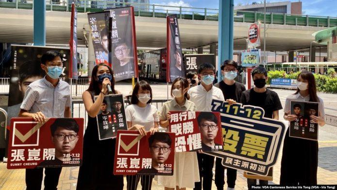 香港民主派初选投票人数胜预期 市民表达对港版国安法不满