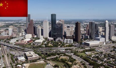 休斯顿与中国国旗合成图