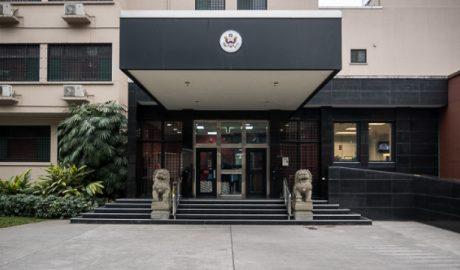 美国驻成都领事馆