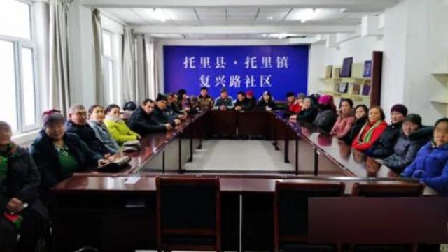 新疆群众在参加洗脑班