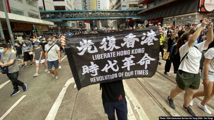 数万港人7/1上街反国安法 议员指史上最恶法例港人展现不屈精神