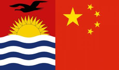 中国 与基里巴斯