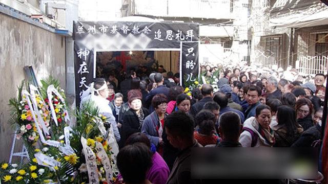 中共再下令严禁宗教葬礼仪式    政府人员全程监视信徒葬