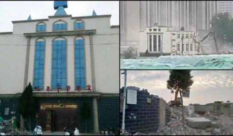 孙庄村一三自教堂被强拆