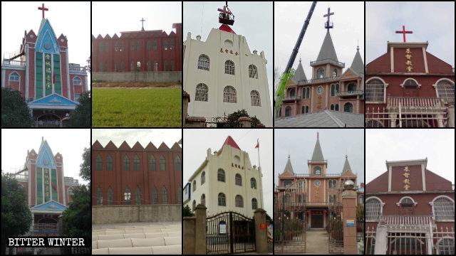 习近平力推基督教中国化    仅半年安徽强拆900余教堂十字架