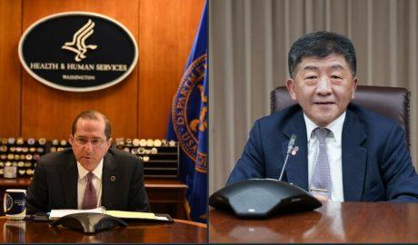 美国卫生部长阿扎(左)与台湾卫福部长陈时中(右)今年四月举行电话会议。