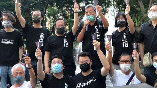 """纪念""""六四""""被打压 香港24人被控非法集结"""