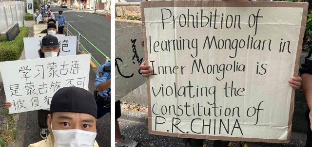 不满汉语取代蒙语教学 内蒙古爆发大规模抗议