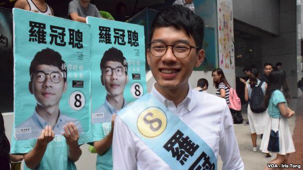 6流亡港人遭港警通缉 罗冠聪:罪名是太爱香港