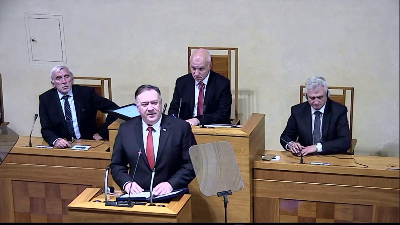 美国国务卿蓬佩奥在捷克布拉格参议院发表讲话