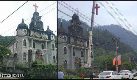 永福村一三自教堂十字架被强拆